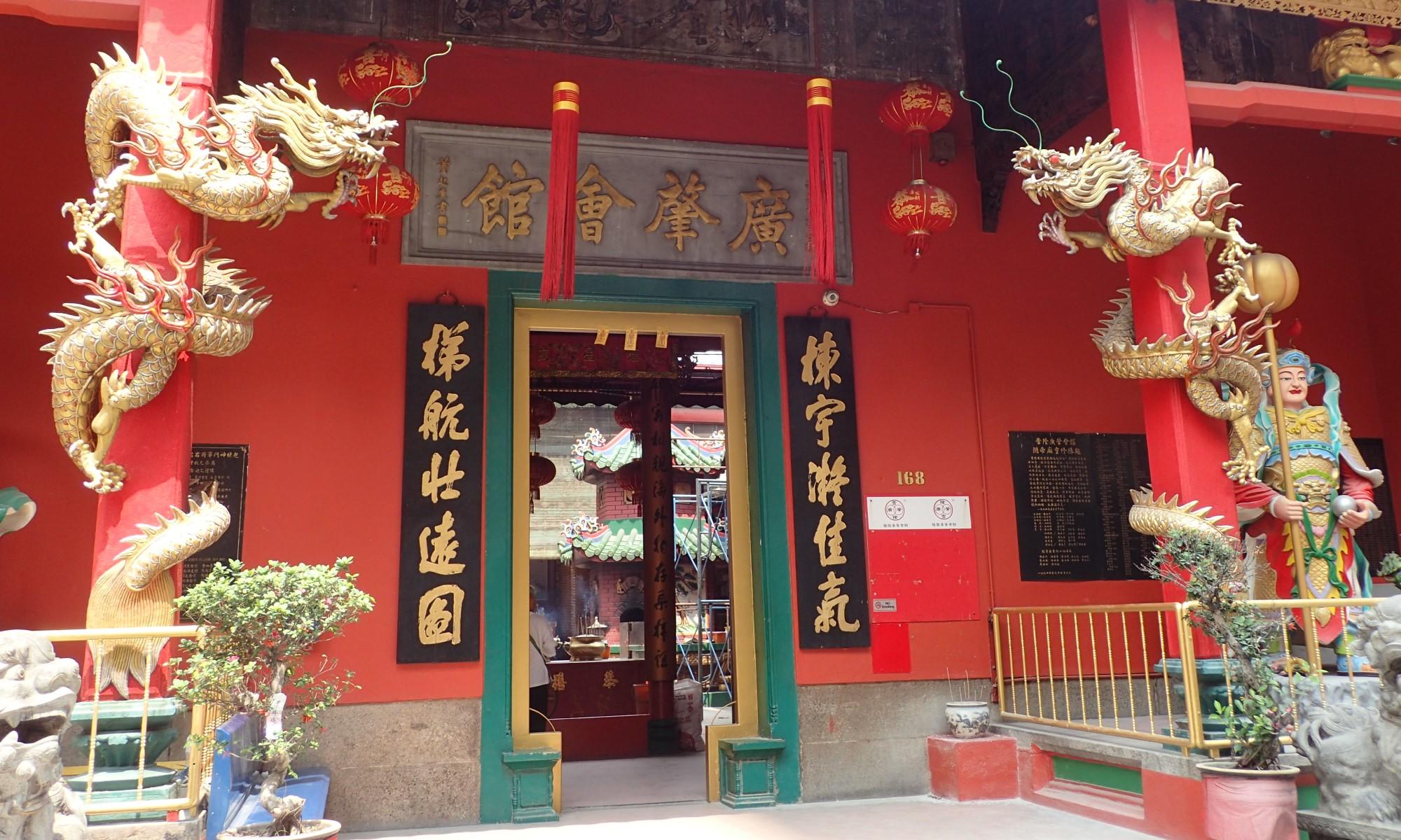 Китайский храм Kwong Siew | Русский гид в Куала Лумпуре
